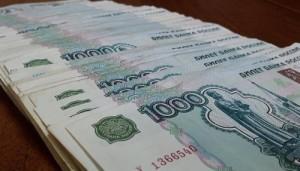 Алименты в твердой денежной сумме - в виде денег