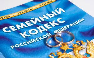 Что говорится об алиментах в семейном кодексе РФ