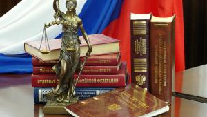 Судебное разбирательство по делу раздела кредита между супругами после развода