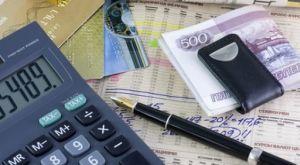 Уменьшение размера алиментов - подсчет суммы на калькуляторе