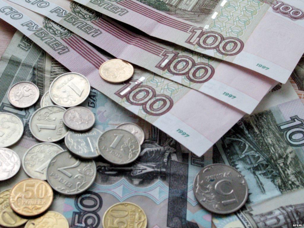 Как оформить доплату к пенсии до прожиточного минимума в 2017 году