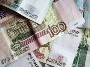 Алименты в твердой денежной сумме: размер, порядок взыскания