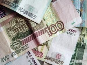 Деньги - штраф за расторжение брака