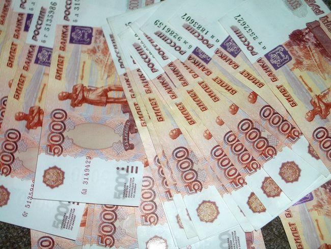 30000 за расторжение брака - фото 2