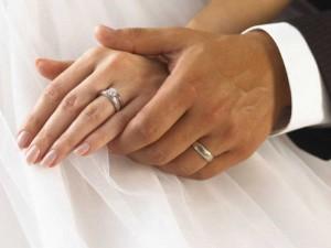 Супружеский брак