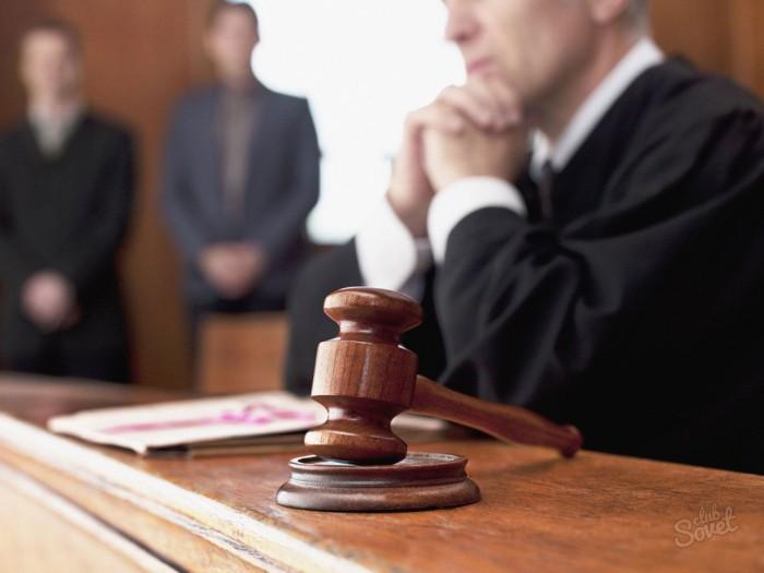 платные юридические услуги по взыскание алиментов Огонь