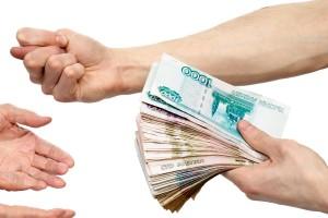 Выплата алиментов по соглашению