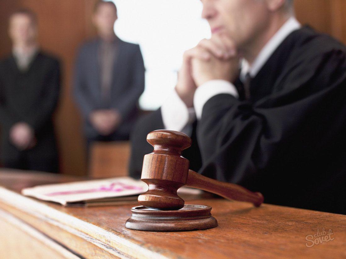 Муж платил не по исполнительному листу взыскание задолженности по нескольким договорам